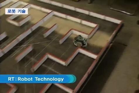 로봇 기술